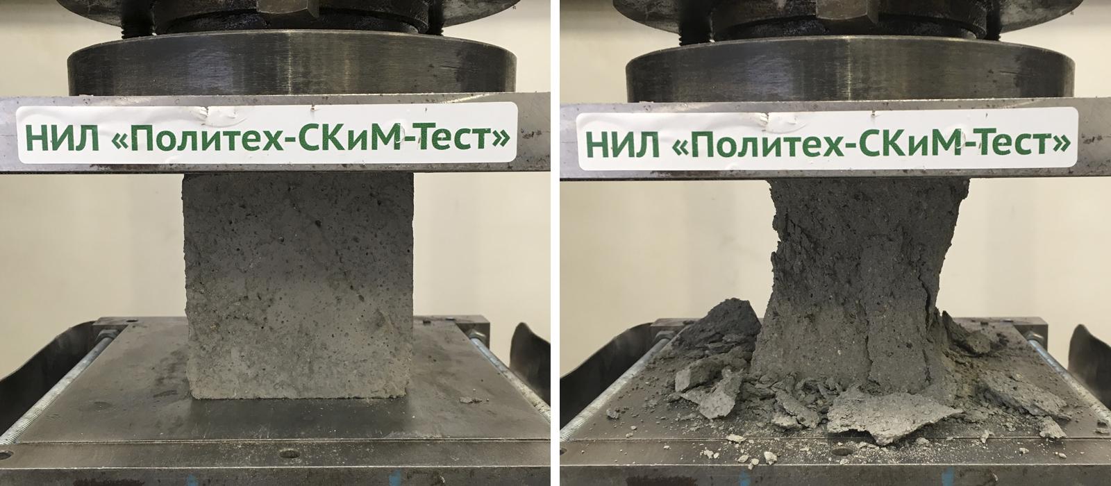 Тестирование бетона бетонная смесь на отмостку